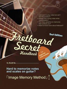Fretboard Secret Handbook screenshot