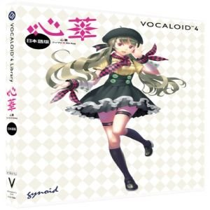 Xin Hua V4 for Vocaloid4FE (japanese) screenshot