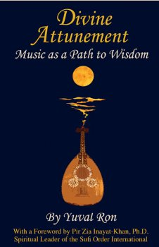 Divine Attunement: Music as a Path to Wisdom screenshot