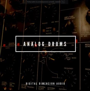 Digital Dimension Audio Roland TR-606 And TR-505A nalog Drums Sample Pack WAV [FREE] screenshot