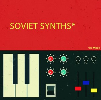 Samples From Mars Soviet Synths From Mars MULTiFORMAT screenshot
